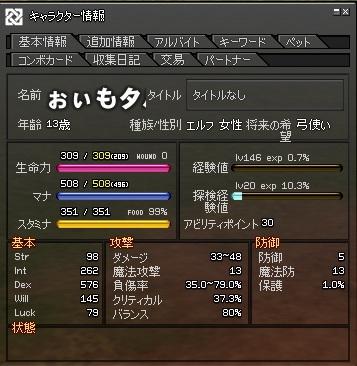 mae5.jpg