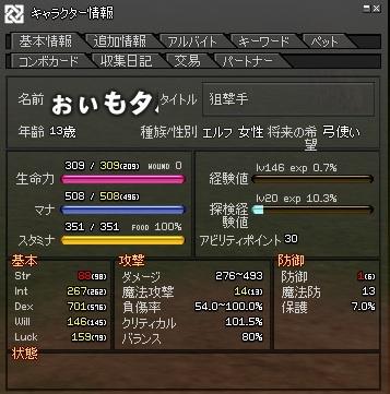 mae51.jpg