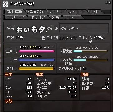 mae6.jpg