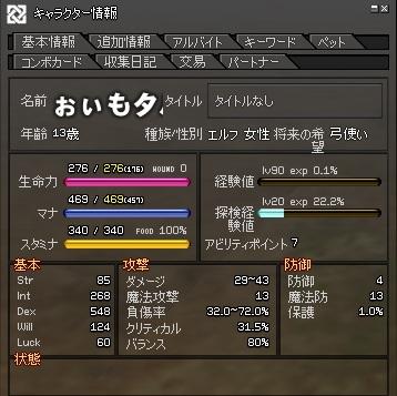 mae7.jpg