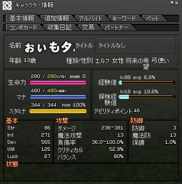 mae81.jpg