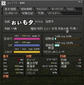 mae82.jpg