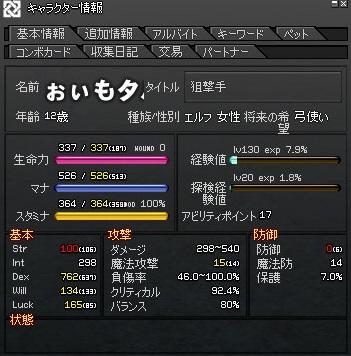 mae40.jpg