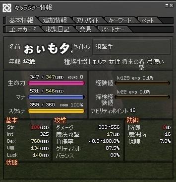 f2971d89.jpg