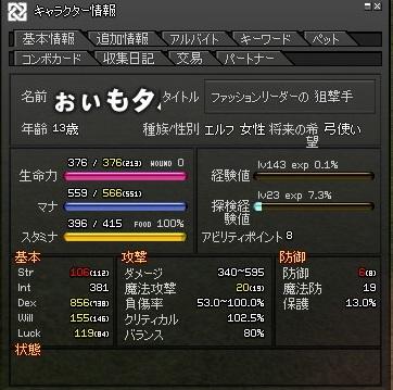 mae43.jpg