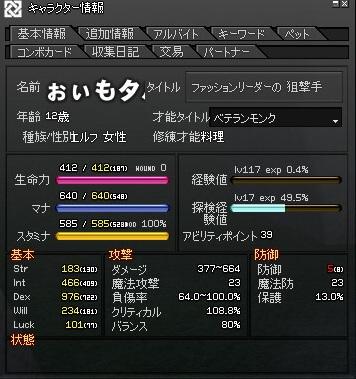 mae53.jpg