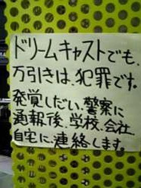 2008063009.jpg