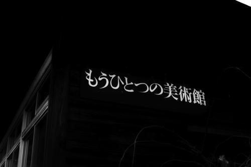 mouhitotsu9.jpg