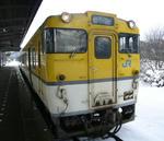 d9362b74.JPG