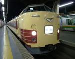 c806c5de.JPG