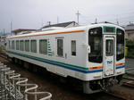 3fba9c71.jpg