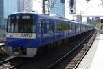 b351ca97.JPG
