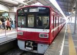 990c3e9d.JPG