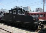 a65967c1.jpg