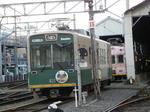 dc7b93e6.JPG