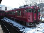 60580e7f.JPG