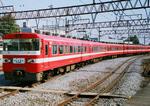 Tobu-Express_Ryoumou_.jpg