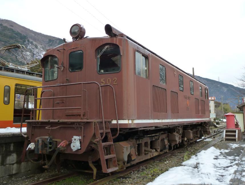 列車案内板