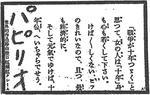 S15_CM_02.jpg