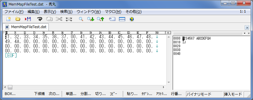 Re[6]: vb .net メモリの解放について - C# と VB