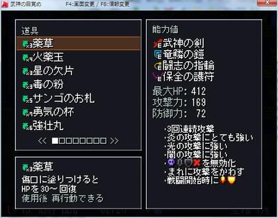busin_menu