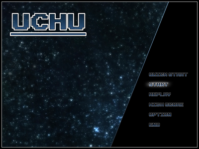 uchu_tit