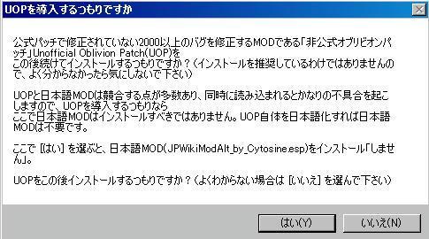 o0016.jpg
