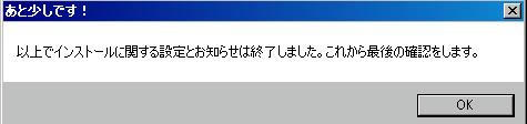 o0031.jpg