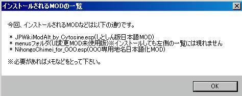 o0032.jpg