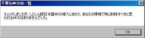 o0033.jpg