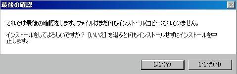 o0034.jpg