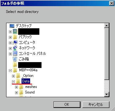 o0069.jpg