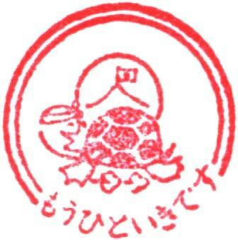 04ecddc1.jpg