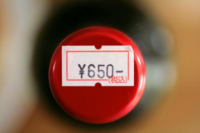 e8d58565.jpg