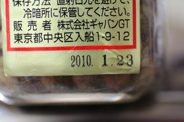 874bcf3b.jpg