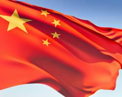 china-hata-1.jpg