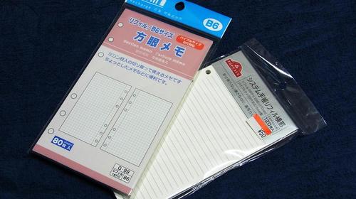 R0026692.JPG