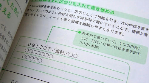 R0026697.JPG