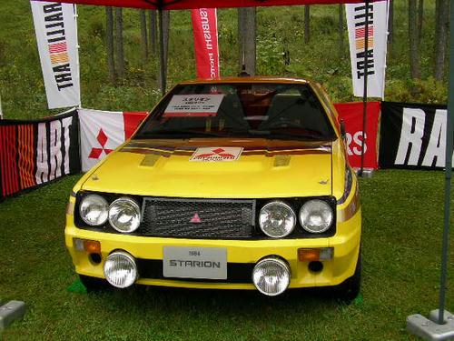 Mitsubishi_Starion_Gr_A.jpg