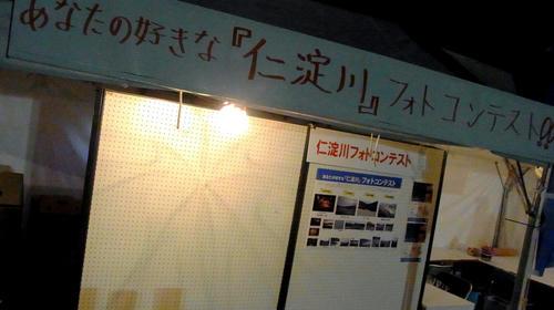 R0026830.JPG
