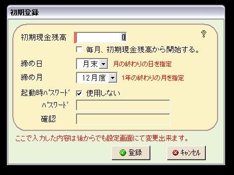 b8724069.jpg