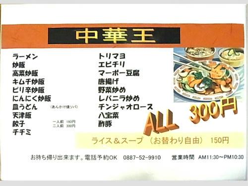 R0027692.JPG