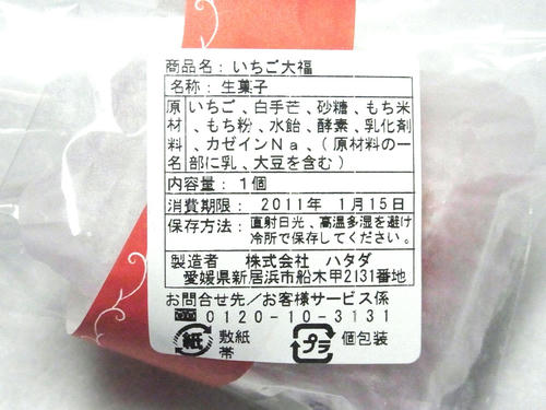 R0029118.JPG