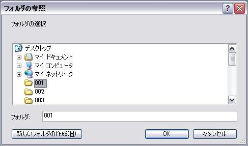 4328b0b7.jpg