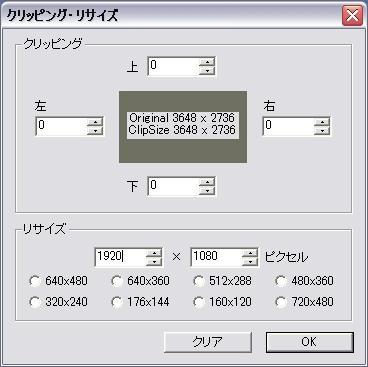 956c111c.jpg