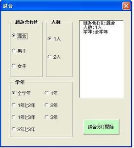 5434a95f.JPG