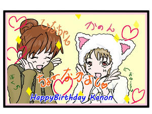 BirthdayKanon.jpg