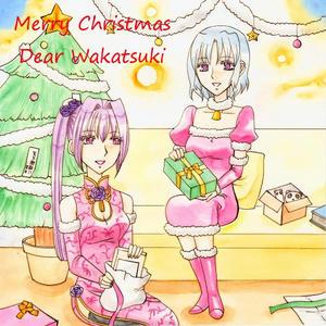 2011christmaskikaku.wakatsukisan.jpg