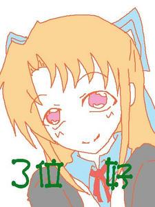 Ninki_3.jpg