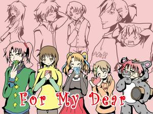 ForMyDear.jpg